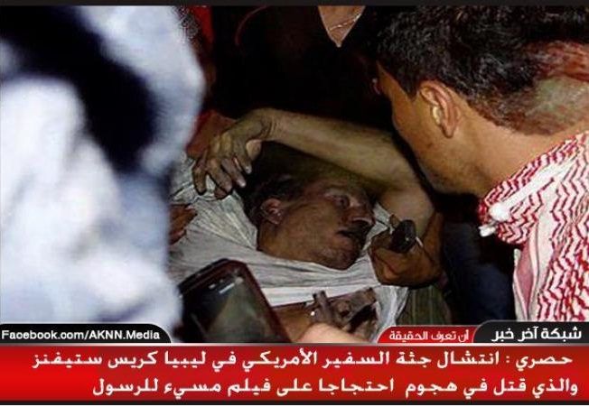 Libia, assalto al consolato Usa (1)